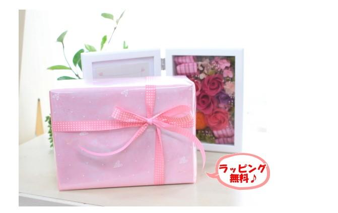 写真立て フォトフレーム 誕生日 お祝い プレゼント 女性 フラワー 結婚 両親 記念品 アレンジメント アグレアーブル花や