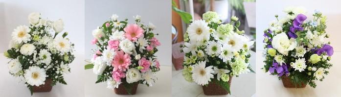 お供え 四十九日 彼岸 お悔やみ プレゼント アレンジメント フラワー ギフト 人気 吉野川市 花屋 アグレアーブル花や