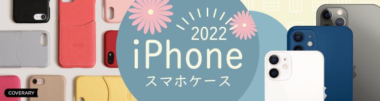 iphoneケース 手帳型 スマホケース 全機種対応