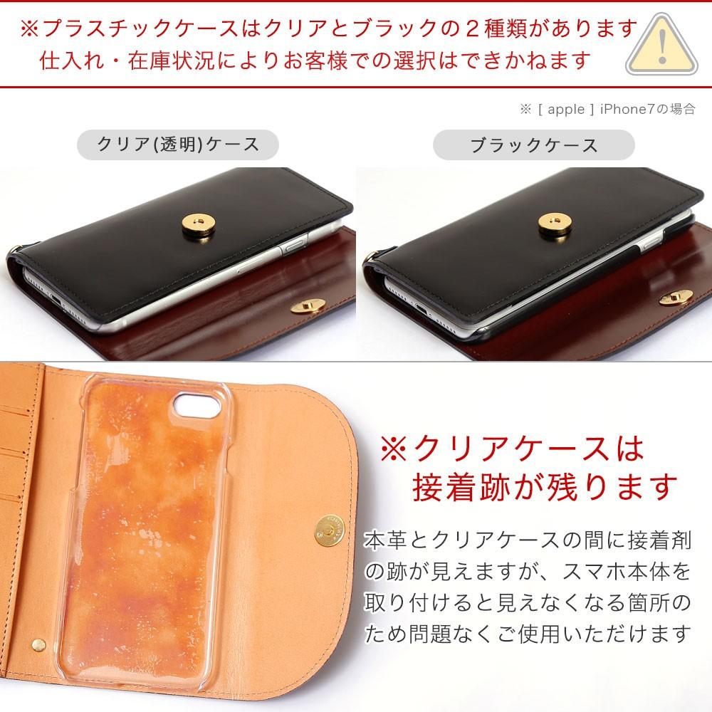 全機種対応のカーフレザー手帳型スマホケース