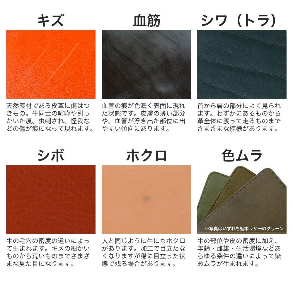 全機種対応のレザー手帳