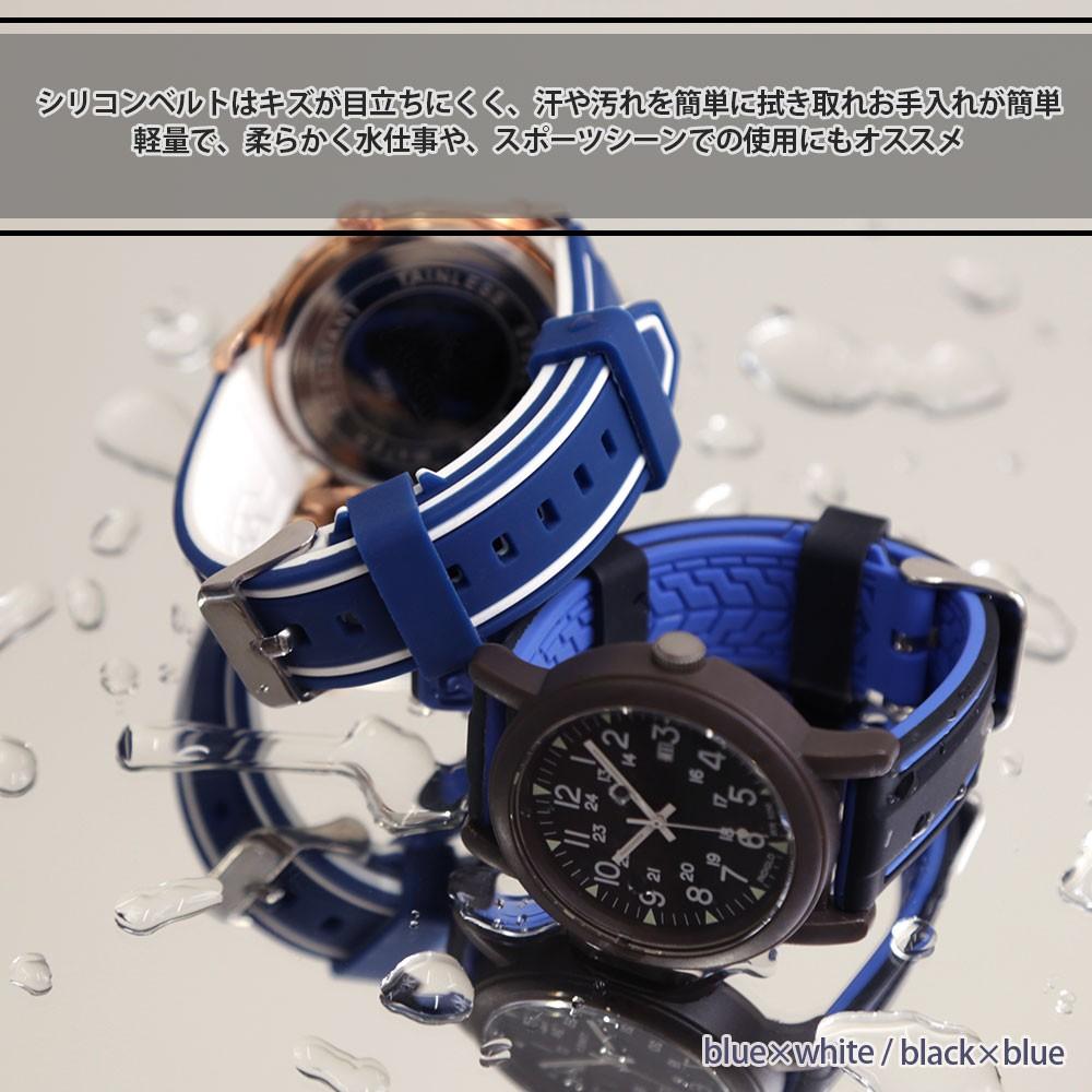 腕時計ベルト セパレート