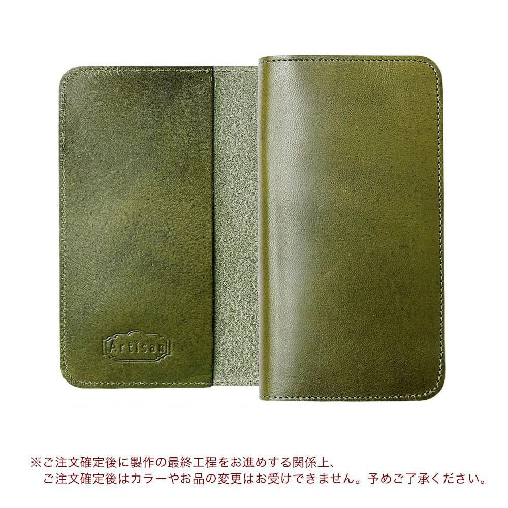 SIMfree対応の栃木レザー手帳型スマホケース