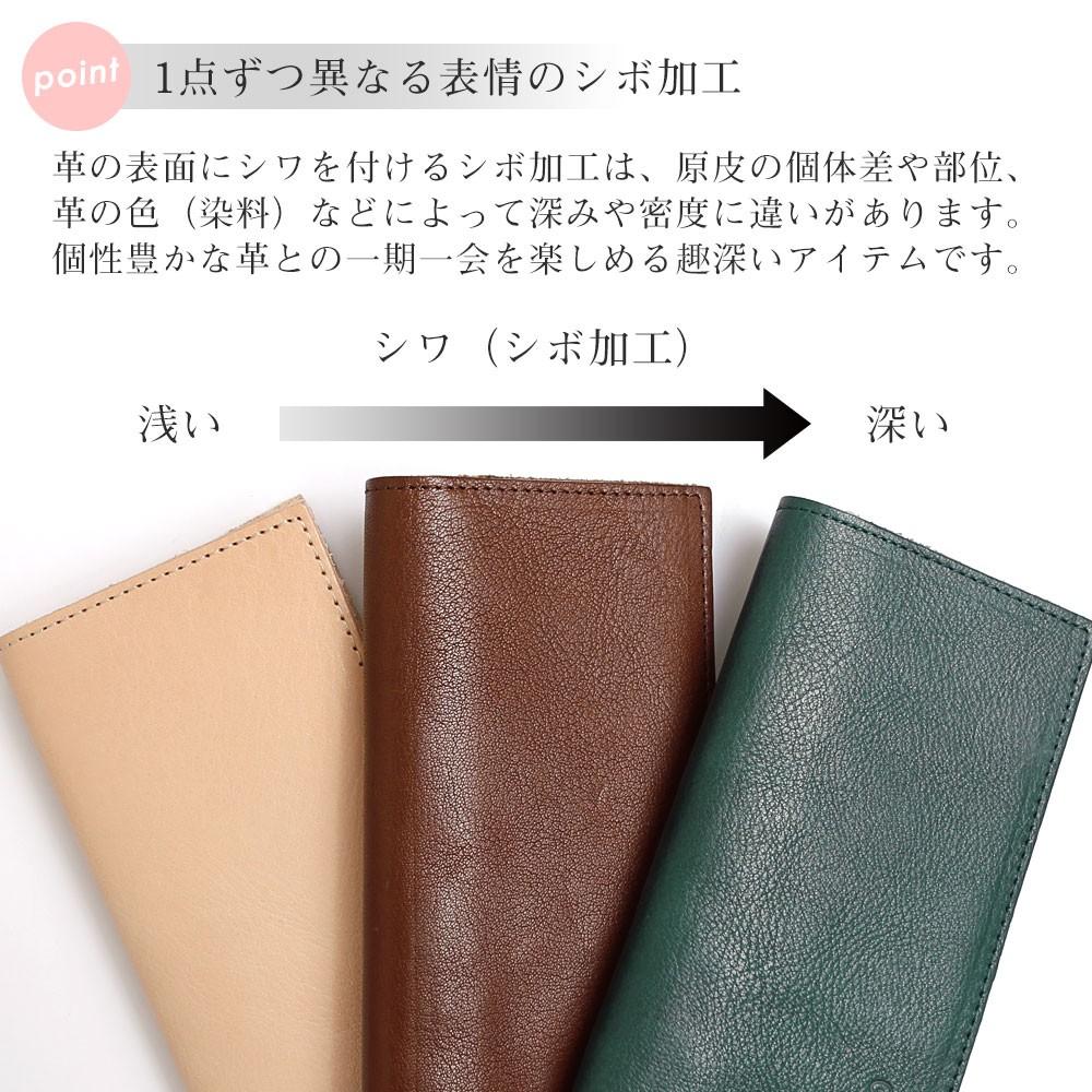 全機種対応の栃木レザー手帳型スマホケース