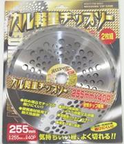 シンセイ カル軽量チップソー255mm