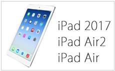 iPad 2017 Air Air2