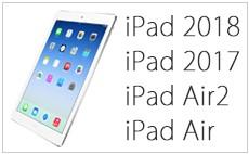 iPad 2018 2017 iPad6 iPad5 Air Air2