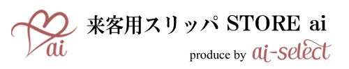 ai-select(アイセレクト)