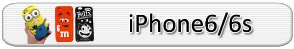 iphone6!