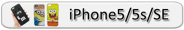 iphone5/5s!