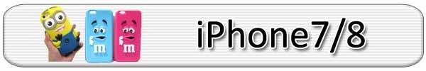iphone7/8