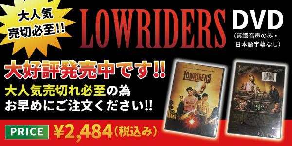 lowridersDVD