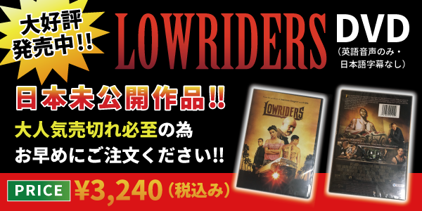 DVD LOWRIDERS