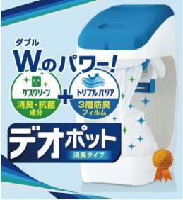 消�・抗菌+防�機能つきペットシーツ処理器