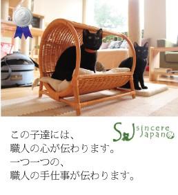 職人さんの技が光る猫ベッド
