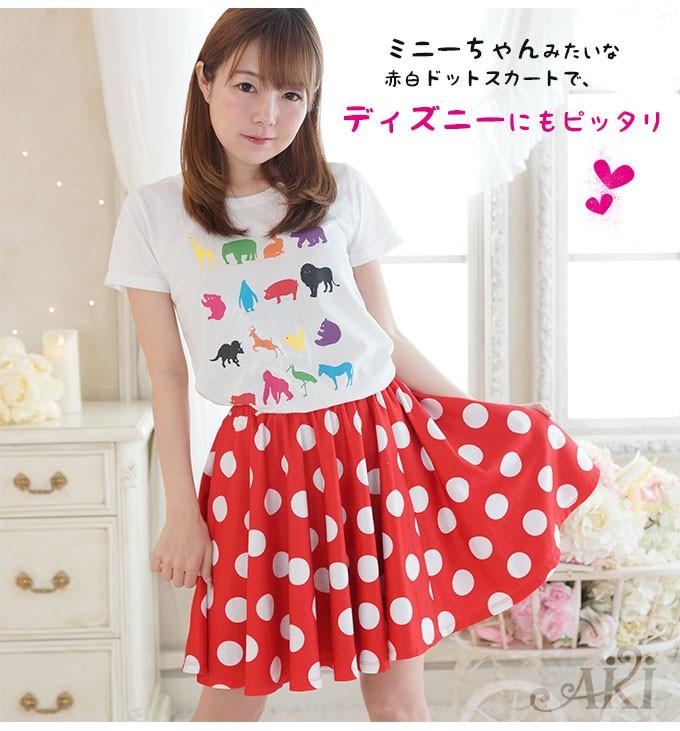 ミニーちゃん スカート