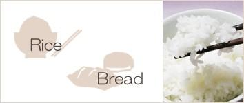 お米 パン 通販