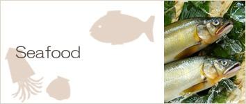 魚 魚介 海鮮 貝 加工品 通販