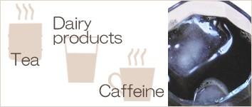 コーヒー お茶 乳製品 カフェイン お取り寄せ 通販
