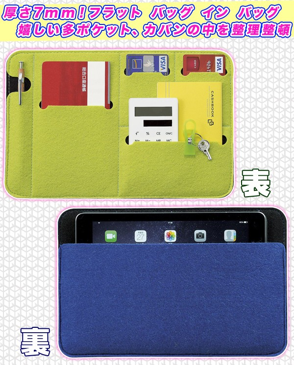 小物 小分け ポケット 多い インナーバッグ 厚さ7mm 送料無料 カバン 中身 整理整頓 - aimcube画像2