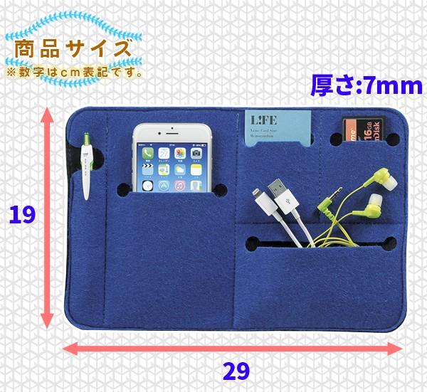 小物 小分け ポケット 多い インナーバッグ 厚さ7mm 送料無料 カバン 中身 整理整頓 - aimcube画像4