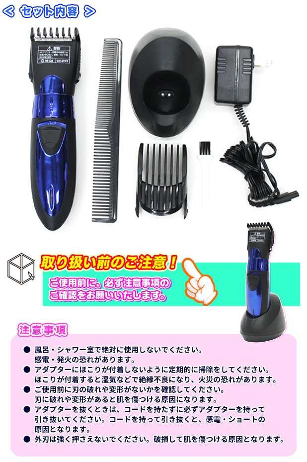 散髪用 電動バリカン アタッチメント2つ 家庭用バリカン ヘッド部分水洗いOK - エイムキューブ画像3