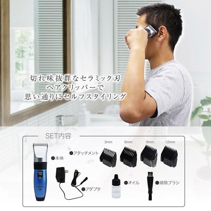 散髪 カット 自宅 電気バリカン 家庭用 ヘアクリッパー 充電池2個付 - aimcube画像6