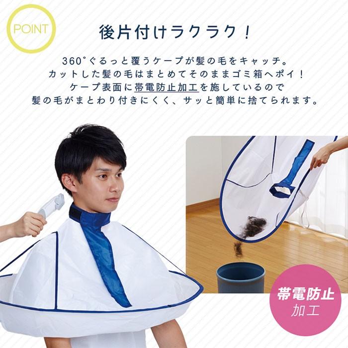 子供 大人 兼用 散髪 マント 散髪用ケープ 自宅用 約 直径72cm - aimcube画像2