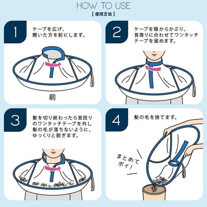 子供 大人 兼用 散髪 マント 散髪用ケープ 自宅用 約 直径72cm - aimcube画像4