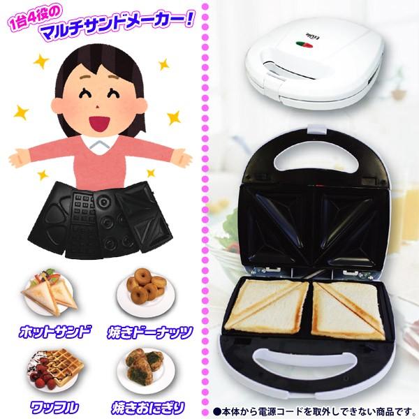 焼きドーナッツメーカー 焼きおにぎりメーカー フッ素樹脂加工 ホットサンド 焼きドーナツ - aimcube画像2