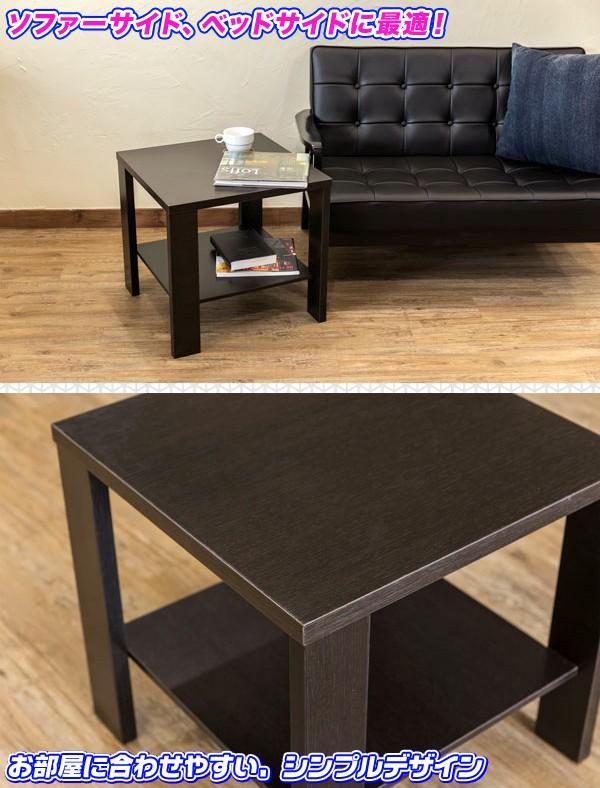 ベッドサイドテーブル 棚 コンパクト テーブル 正方形型 天板耐荷重 約3kg ミニテーブル - aimcube画像2