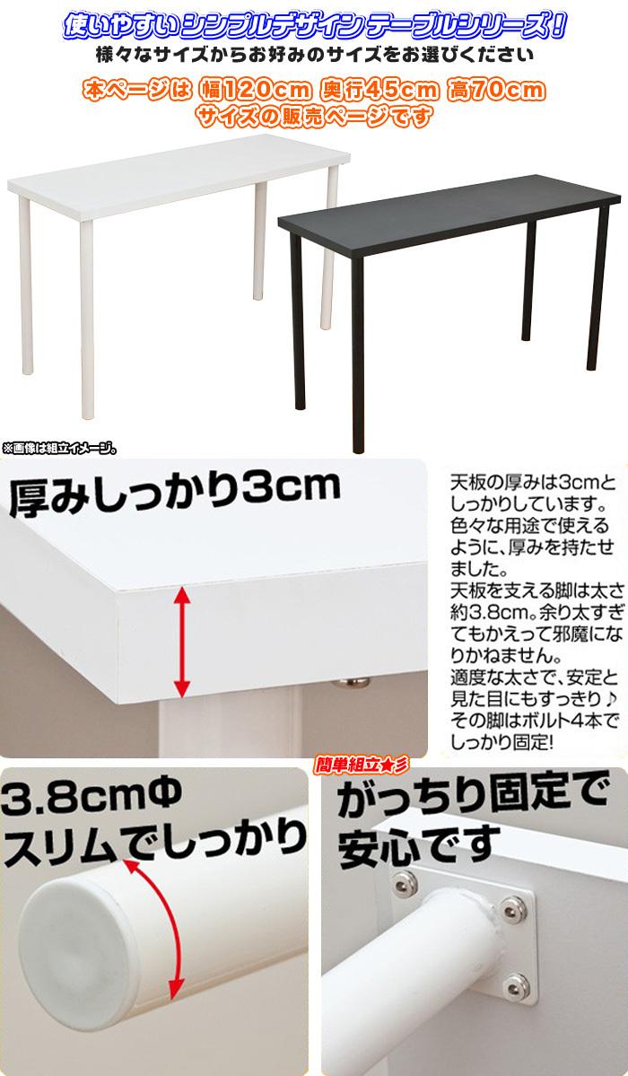 フリーテーブル 幅120cm 黒 ブラック フリーデスク PCデスク ミーティング テーブル オフィスデスク - エイムキューブ画像1