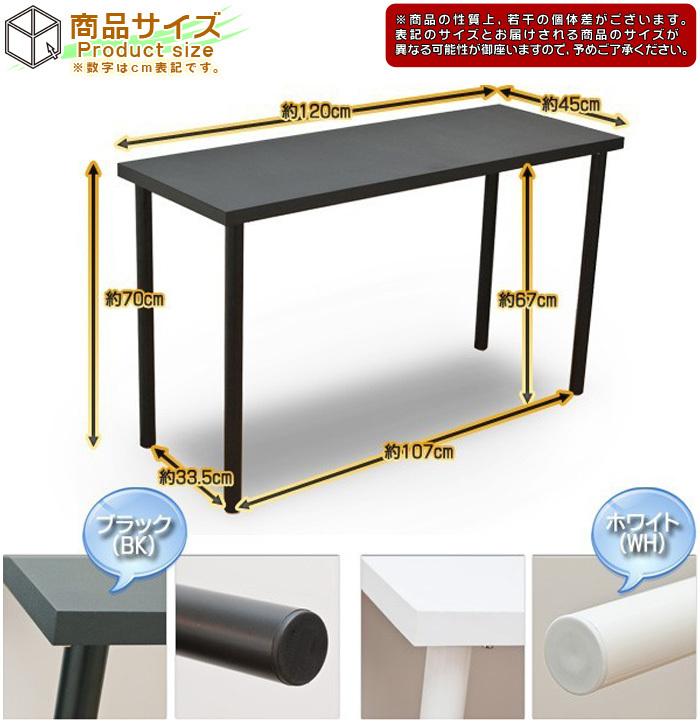 フリーテーブル 幅120cm 黒 ブラック フリーデスク PCデスク ミーティング テーブル オフィスデスク - エイムキューブ画像5