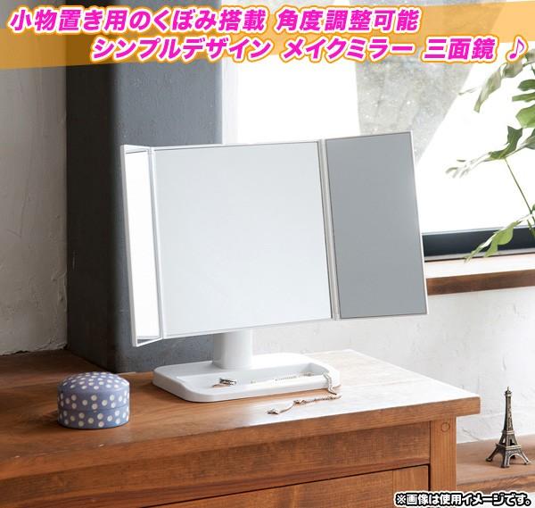 化粧ミラー 卓上スタンドミラー 置き鏡 角度調節可能 送料無料 完成品 メイクミラー - aimcube画像2