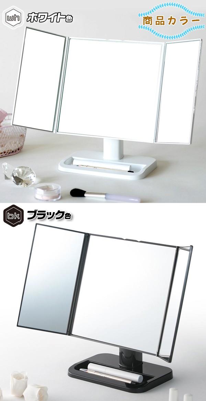 化粧ミラー 卓上スタンドミラー 置き鏡 角度調節可能 送料無料 完成品 メイクミラー - aimcube画像4