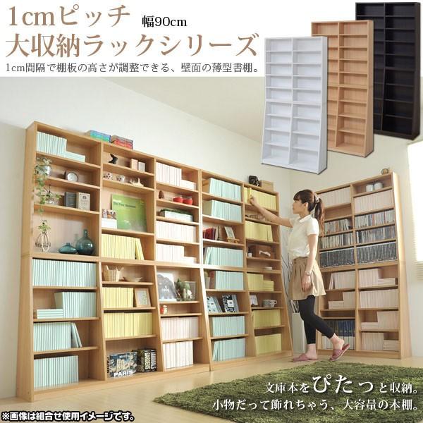 コミックラック 文庫本 DVD ブルーレイ 収納 棚 壁面収納 上棚 上置き棚 設置可 本棚 書棚 - aimcube画像2