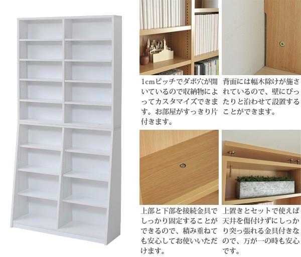 コミックラック 文庫本 DVD ブルーレイ 収納 棚 壁面収納 上棚 上置き棚 設置可 本棚 書棚 - aimcube画像4