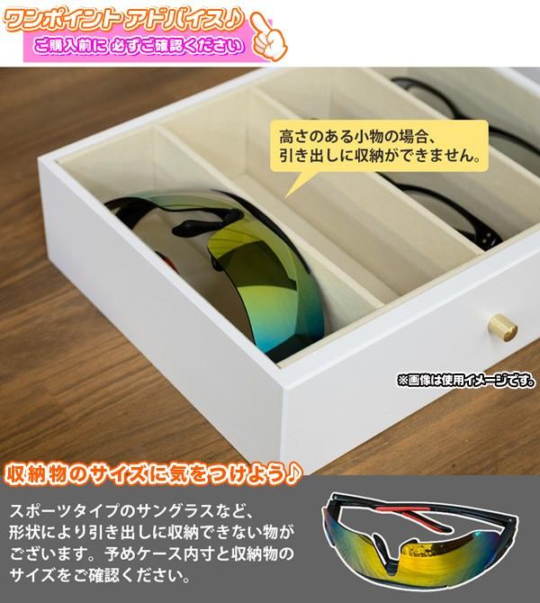 アクセサリーケース 老眼鏡 メガネ 収納 8本収納可 母の日 父の日 敬老の日 誕生日  - aimcube画像4