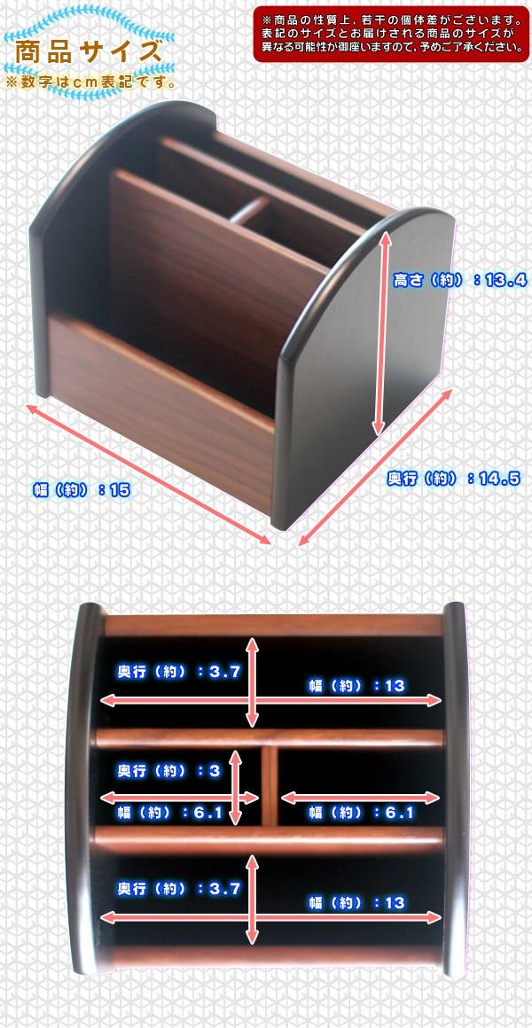 リモコンラック ペン立て 文房具 整理 360度回転 メガネ メモ帳 小物 収納 - aimcube画像4