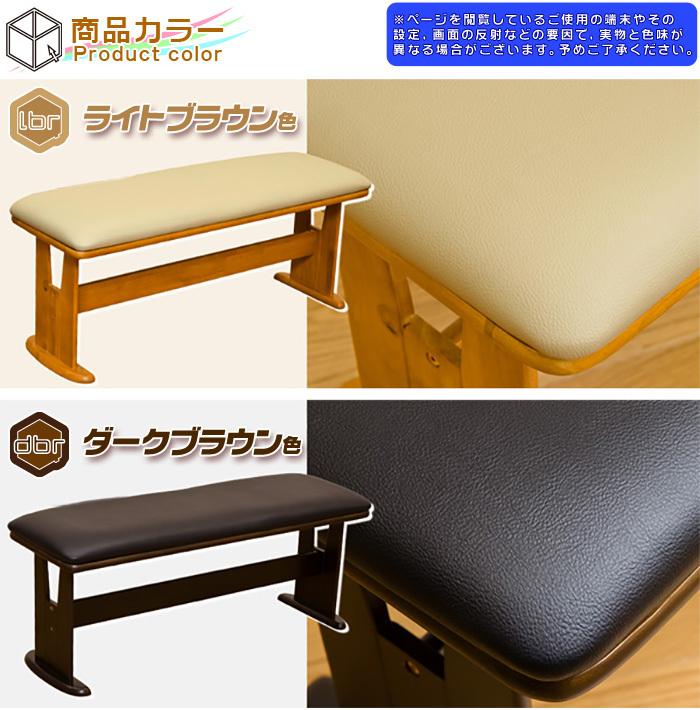 食卓ベンチ 食卓椅子 長椅子 ベンチチェアー 天然木製 - aimcube画像4