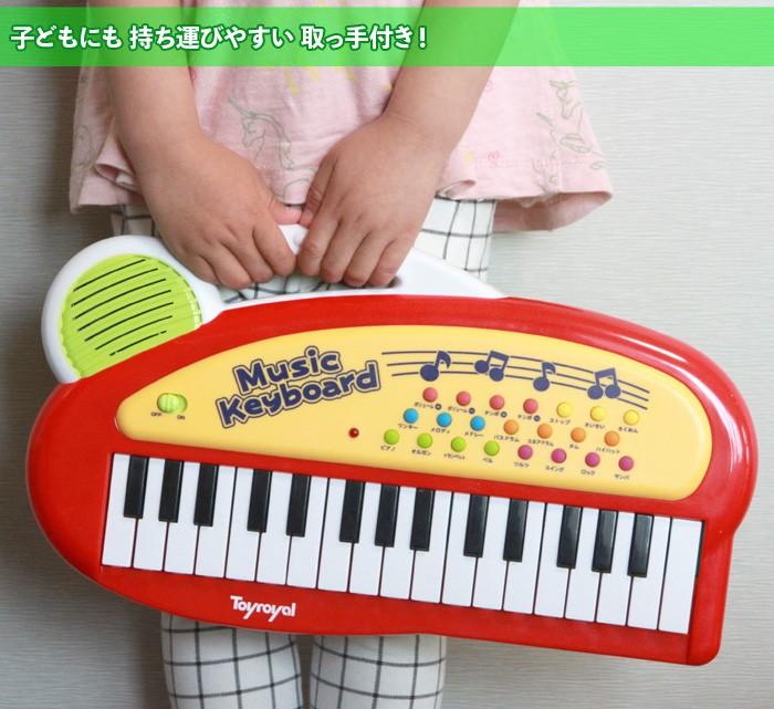 ミニキーボード 子供の おもちゃ 単三電池4本付 ピアノ 音楽 リズム 玩具 - エイムキューブ画像3