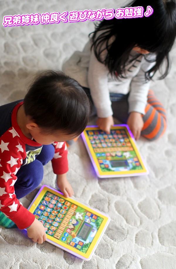 文字 言葉 つづり 算数 音楽 ボード 幼児教育 対象年齢3歳以上 子ども 孫 誕生日 プレゼント - aimcube画像3