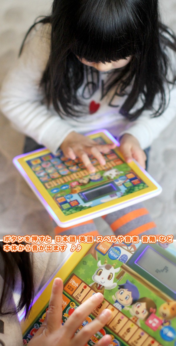 おべんきょう タブレット型 子供用 おもちゃ 英語モード 日本語モード 知育 知恵玩具 おべんきょうタブレット - エイムキューブ画像4