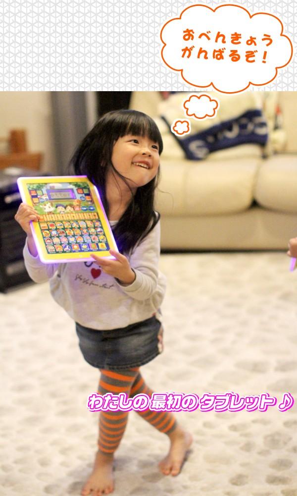文字 言葉 つづり 算数 音楽 ボード 幼児教育 対象年齢3歳以上 子ども 孫 誕生日 プレゼント - aimcube画像5