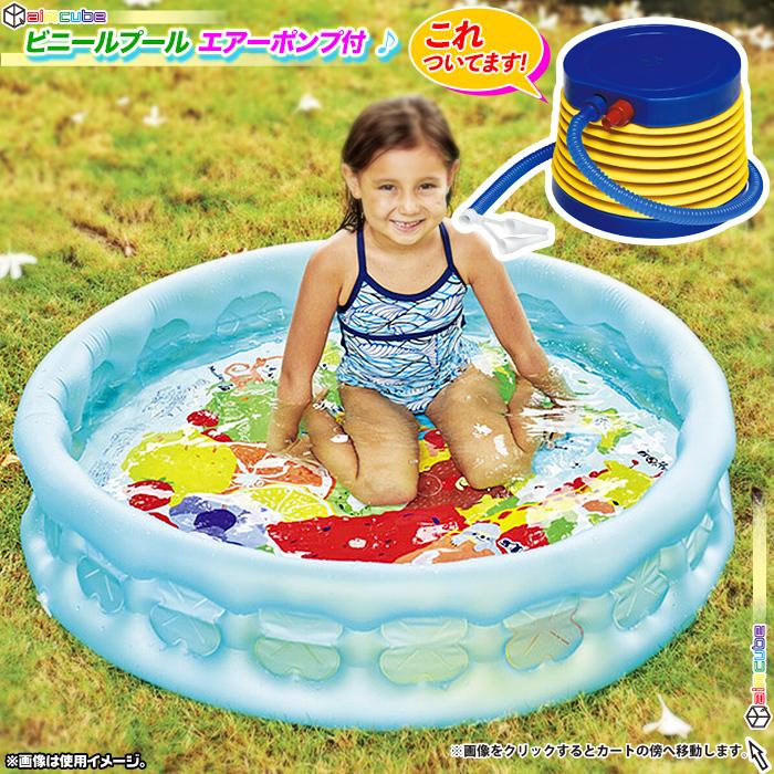 子ども用プール 直径103cm 空気入れ付き 丸型 ビニールプール 家庭用 水遊び - エイムキューブ画像1
