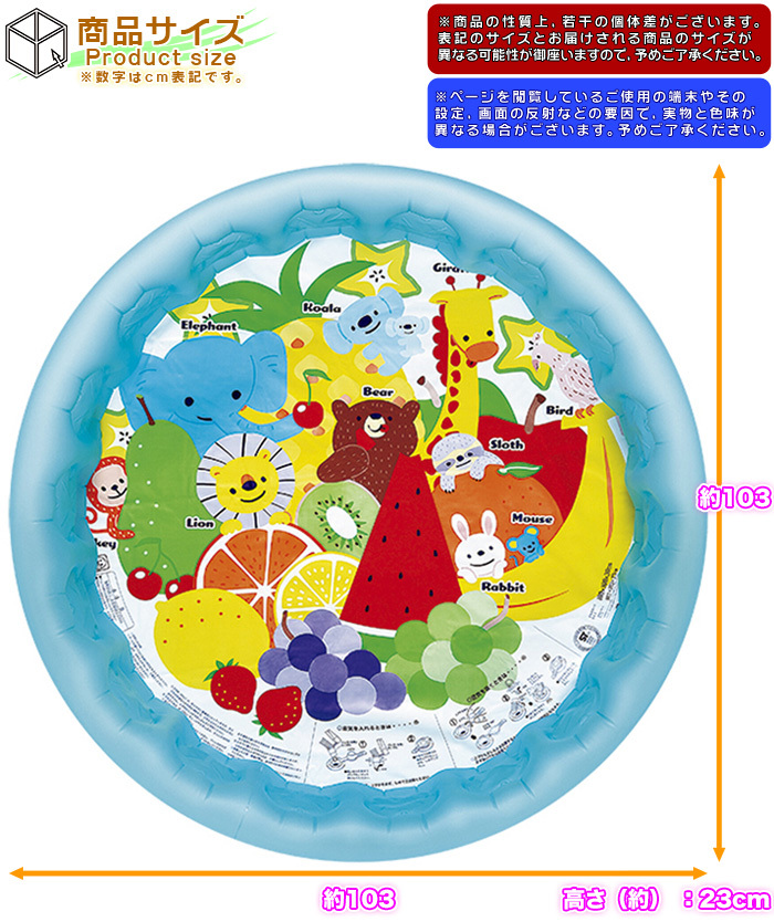 エアーポンプ付き かわいい ミニプール 子供 丸い プール 遊び おうち時間 - aimcube画像4