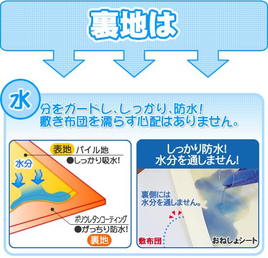 おねしょシーツ シングルサイズ 防水シーツ 4枚セット -  aimcube画像6