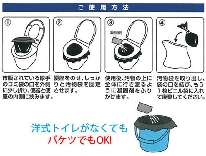 簡易トイレ 凝固剤 汚物袋 処理袋 セット 防災アイテム - エイムキューブ画像5