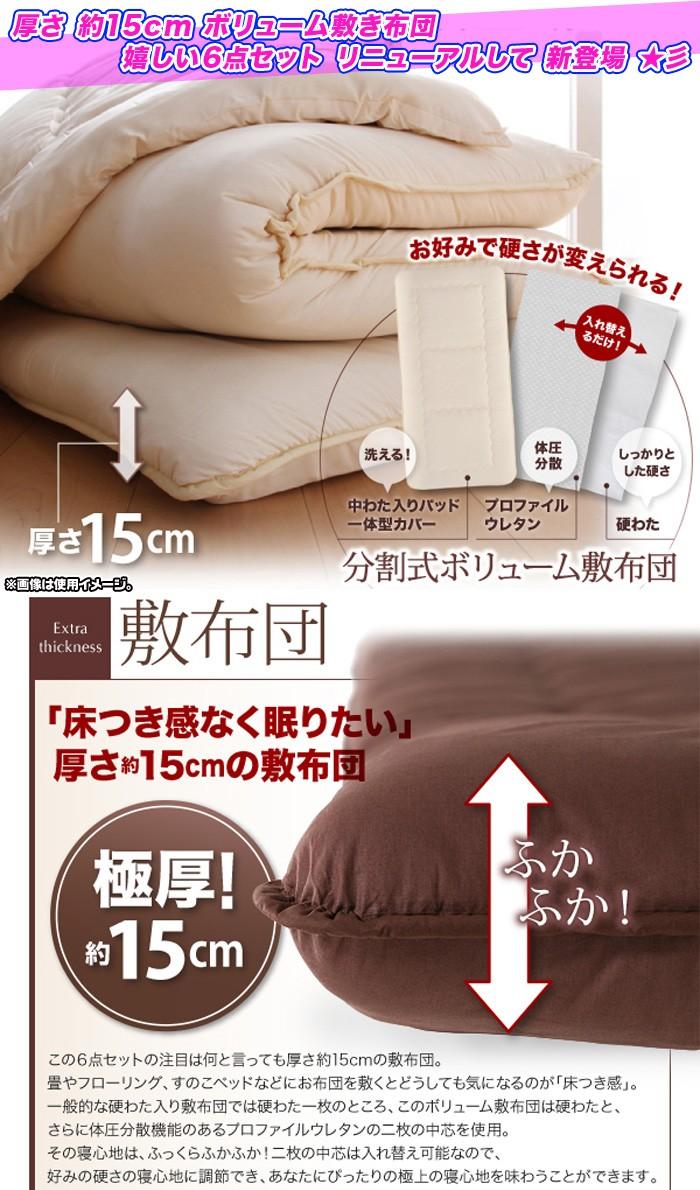 お客様用 掛け布団 分割敷き布団 枕 カバー セット 1人用 - aimcube画像2