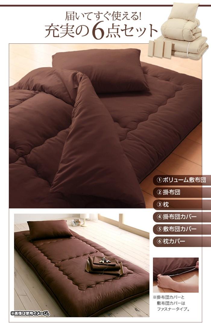 お客様用 掛け布団 分割敷き布団 枕 カバー セット 1人用 - aimcube画像6